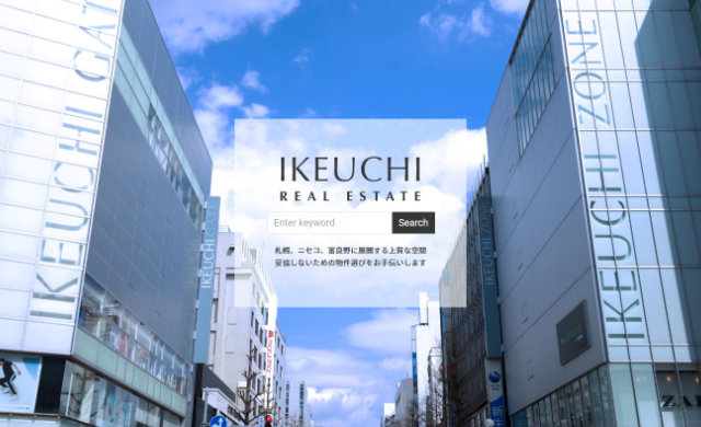 IKEUCHI REAL ESTATE